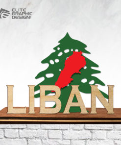 Wooden Personalized Name Gift Decoration Lebanon