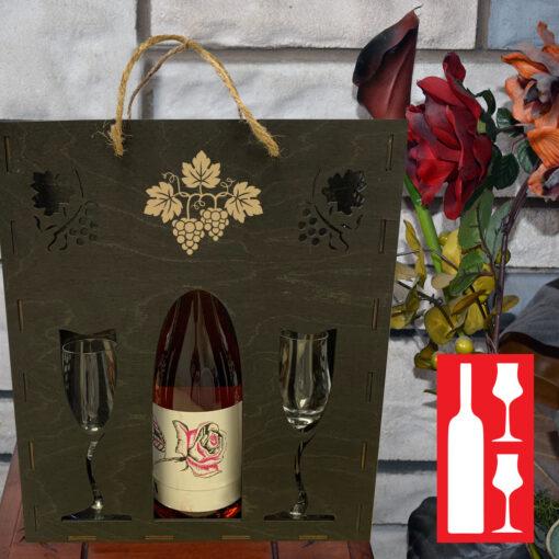 L12072---Boite a vin cadeau 1 bouteille et 2 verres
