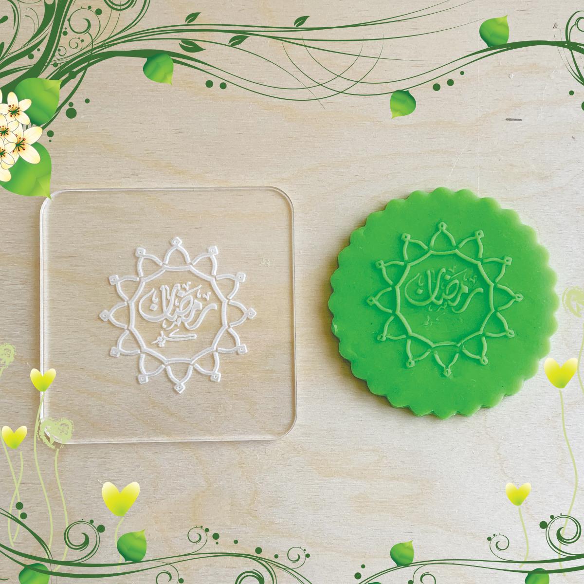 Tampons de biscuits en acrylique Embosseur pour cupcakes en pâte à sucre Ramadan Islamic